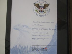 Presidents award for volunteer service 2007